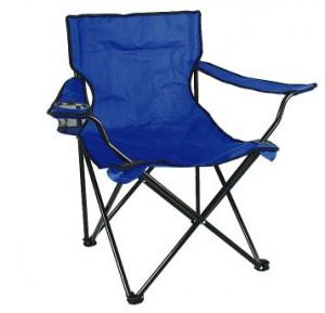 Merveilleux Folding Lawn Chairs 300×289